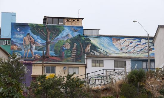 Image of A cougar painting found in Valparaiso, Chile. Artist unknown. Photo by Sue Cedarholm.